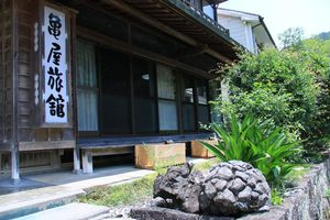 Japan Kawayu Onsen Fluss - Kumano Kodo iStock 1145406272