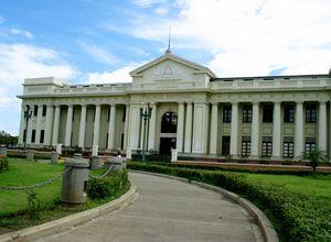 Nicaragua Managua Palacio Nacional