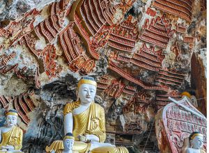 Myanmar Hpa An Kawgun Hoehle Sehenswuerdigkeit