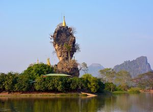 Myanmar Hpa An Kyauk Ka Lat Zwegabin Aktivurlaub Besteigung