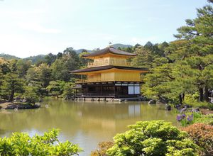 Japan Reise - Kinkakuji Temple