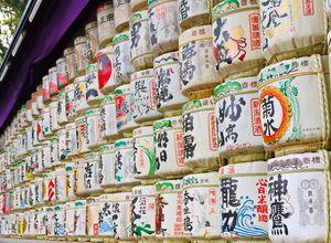 Japan Tokio Meiji Schrein Sake Urlaub Reise Papaya
