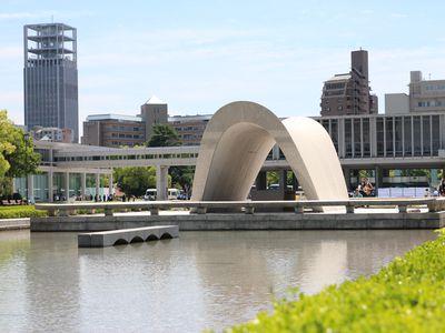 Japan Hiroshima Friedenspark